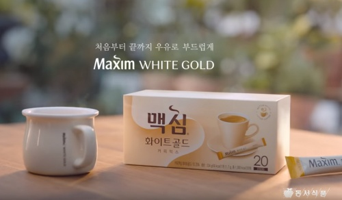 Placement: Maxim White Gold Coffee (Korea)