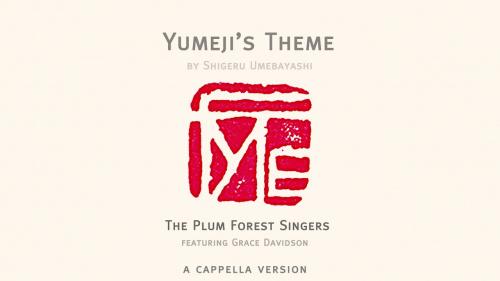 Shigeru Umebayashi Releases Video To A Cappella Arrangement Of Yumeji's Theme