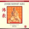 Fan-Pai (Hua-Yen Tzu-Mu Liturgy)