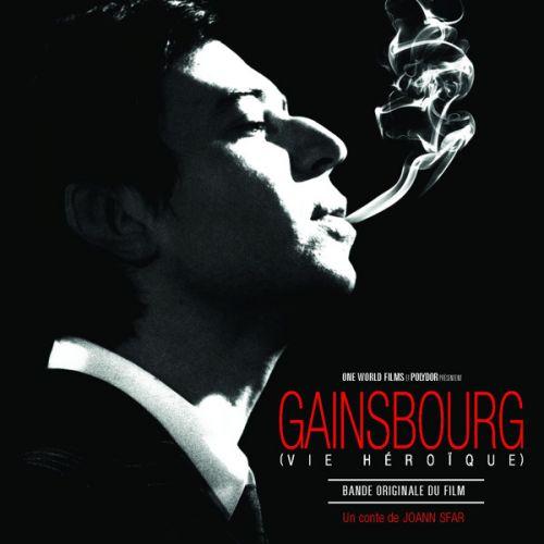 """Le Canari est sur le Balcon (du film """"Vie héroïque"""")"""