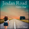 Jindan Road