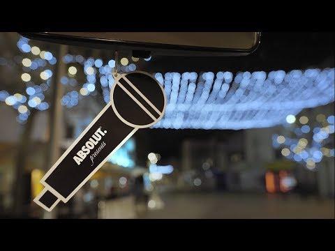 Absolute Presents: Uber Karaoke