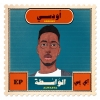 """Amir Mohamed (Oddisee) """"Asked About You"""""""