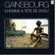 """Serge Gainsbourg """"Aéroplanes"""""""