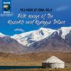 Music of Tuo He Ti Wu Li