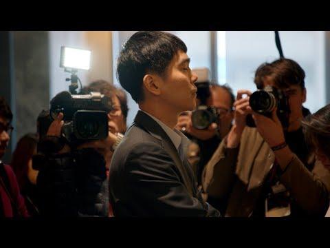 Alpha Go (Documentary)