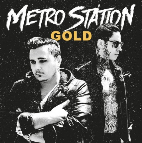 Gold - EP