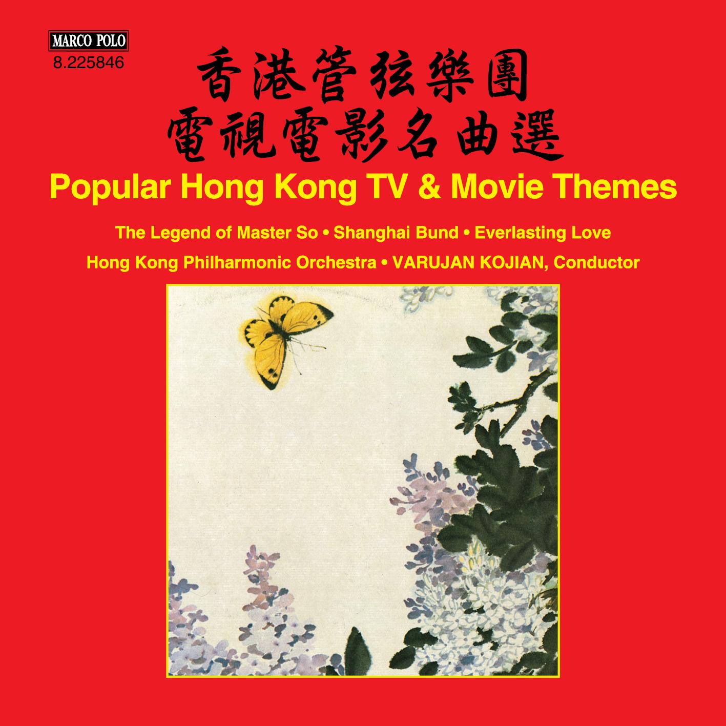 Popular Hong Kong TV & Movie Themes