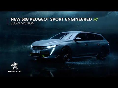 """Peugeot Sport """"Engineered 508"""""""
