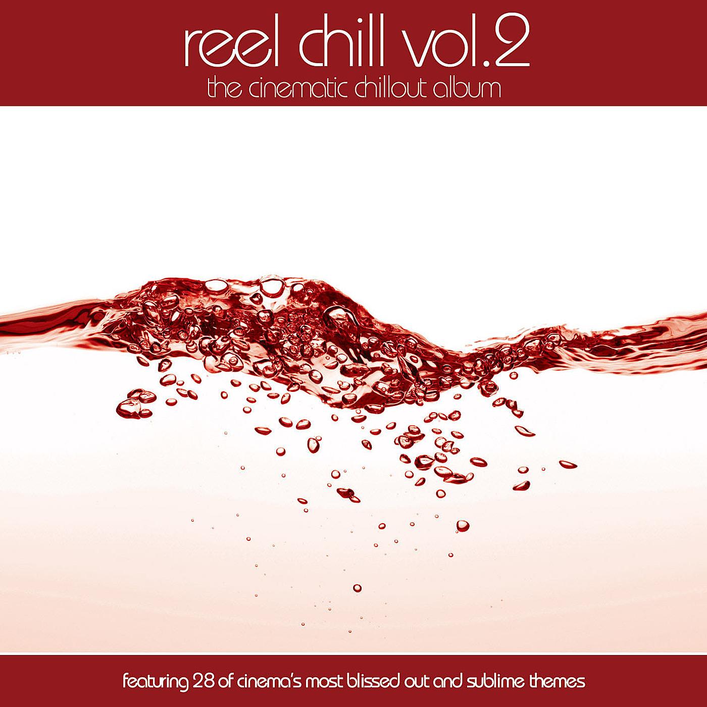 Reel Chill 2