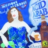 Tamuzica feat. Jawad El Garrouge [Instrumental]