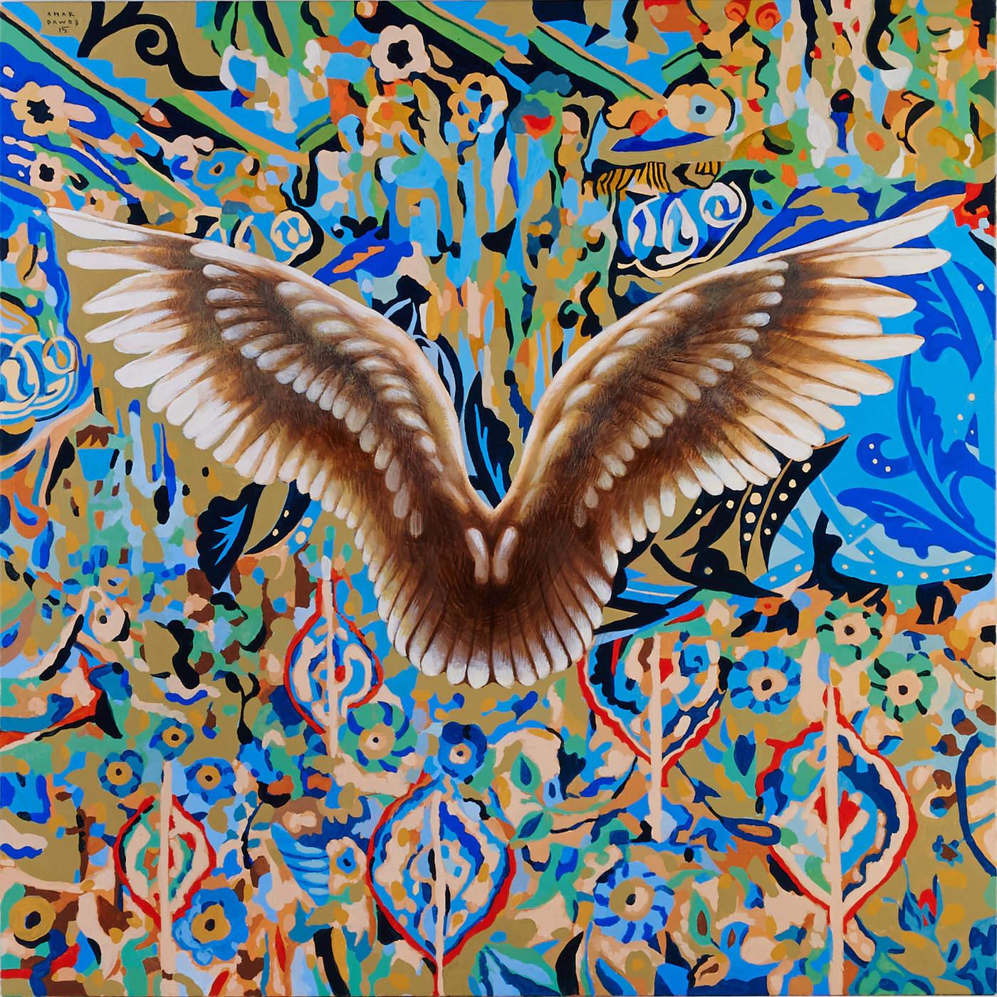 Wings (feat. Jesse Boykins III & Pell)