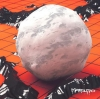 "Marcutio ""Lunar Landing (Instrumental)"""