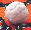 Lunar Landing - Single