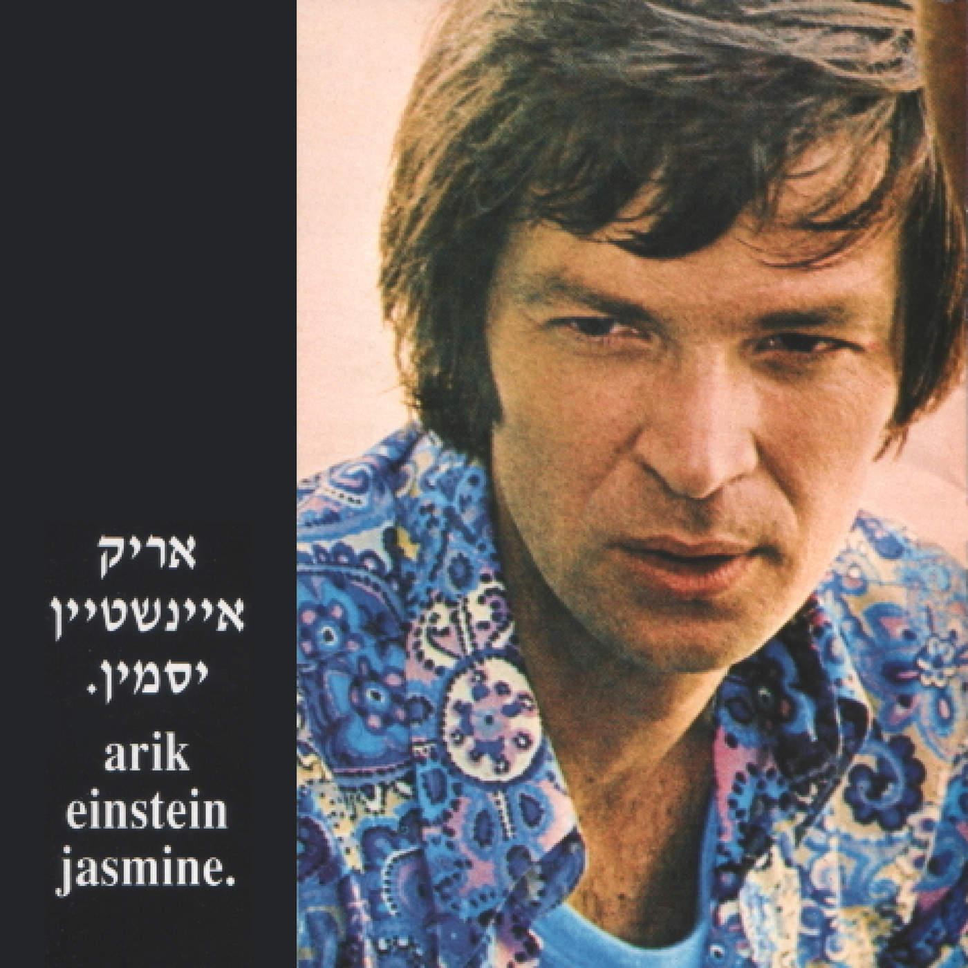 Reason To Believe (Tim Hardin Cover)