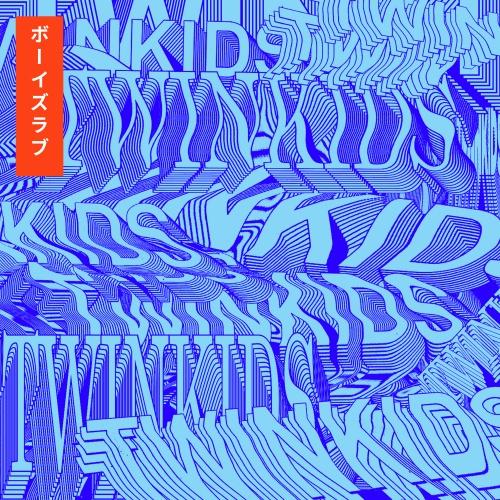 Boys Love EP
