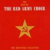 """The Red Army Choir """"BBC World Cup 2018 Theme - Dark Eyes (Ochi Chernye)"""""""