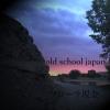 "Flora Cash ""Old School Japan (Full)"""
