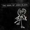 Good Thang (Instrumental)