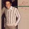 """Bill Withers """"Don't It Make It Better"""""""