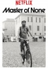 Master Of None - Ep #201