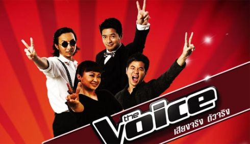 Watch TORN BETWEEN TWO LOVERS Performed on The Voice Thailand!