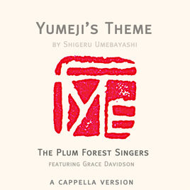 """""""Yumeji's Theme"""" (In The Mood For Love)   A Cappella version"""