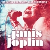 I'm Gonna Rock My Way to Heaven (feat. the Joplinaires)