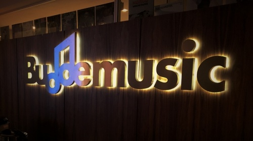 Budde Music 2018: A Review