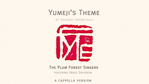 Yumeji's Theme (A Cappella) at No.1 in Singapore